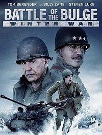 Фильм Битва в Арденнах 2: Зимняя война (2020)