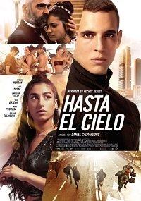 Фильм Высотка (2020)