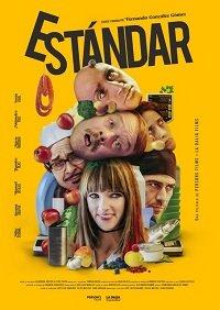 Фильм Стандарт (2020)