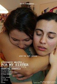 Фильм Для моей сестры (2019)