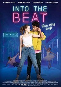 Фильм Твое сердце танцует в ритм (2020)