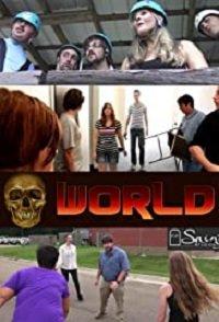 Фильм Смертельный мир (2018)
