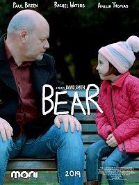 Фильм Медведь (2019)