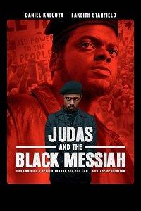Фильм Иуда и чёрный мессия (2021)