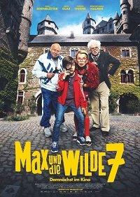 Фильм Макс и дикая семерка (2020)