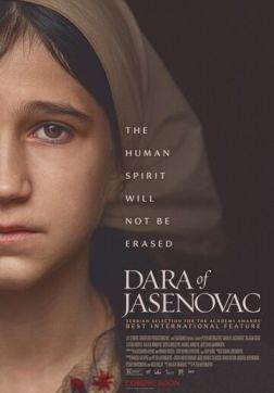 Фильм Дара из Ясеноваца (2020)