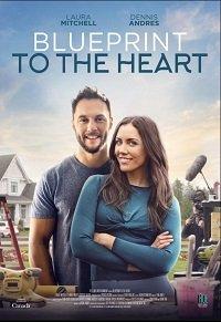 Фильм План сердца (2020)