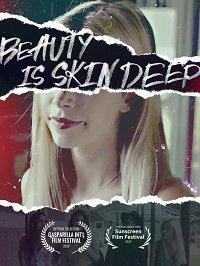 Фильм Красота обманчива (2021)