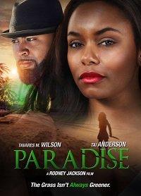 Рай (2019)