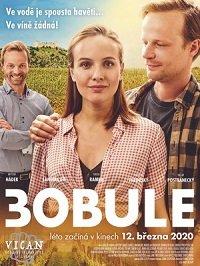 Фильм Три виноградины (2020)