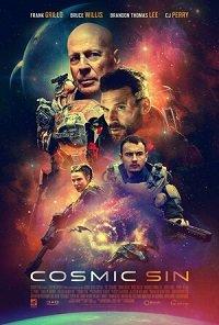 Фильм Звездный рубеж (2021)