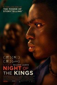 Фильм Ночь королей (2020)