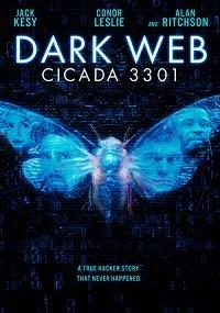 Фильм Цикада 3301: Квест для хакера (2021)