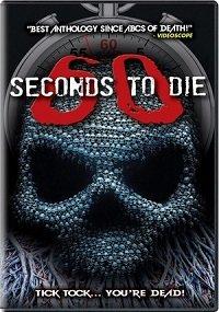 Фильм 60 секунд до смерти 3 (2021)