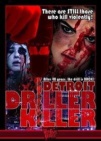 Фильм Американский убийца с дрелью (Детройтский убийца с дрелью) (2020)