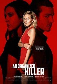 Фильм Организованный убийца (2021)
