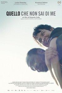 Фильм То, что ты обо мне не знаешь (2019)