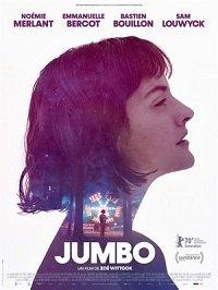 Фильм Джамбо (2020)