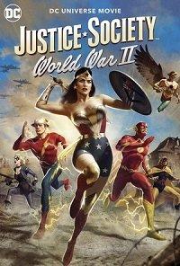 Фильм Общество справедливости: Вторая мировая война (2021)