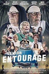 Фильм В кругу старших (2020)