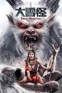 Фильм Снежное чудовище (2019)