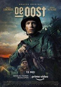 Фильм Восток (2020)