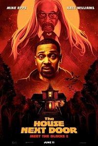 Фильм Дом по соседству(2021)