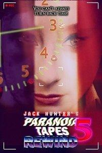 Фильм Параноидальные плёнки 5: Перемотка (2020)