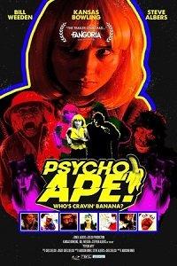 Фильм Обезьяна-психопат! (2020)