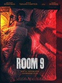 Комната №9 (2021)