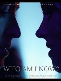 Фильм Кем я стала? (2021)